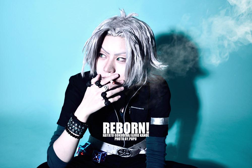 160206_rebon2